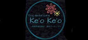 Ke'oKe'o